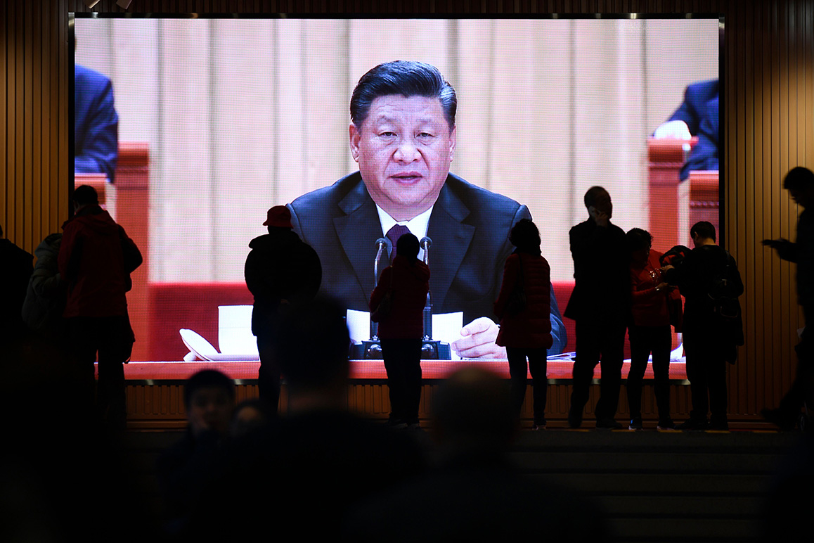 Screen displays Chinese President Xi Jinping speaking during the opening of the China International Import Expo in Shanghai in 2019.