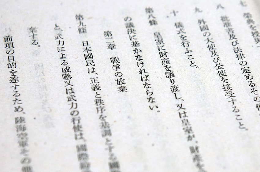 The History of Japan's Postwar Constitution | Council on