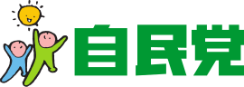 The LDP (Jiminto)