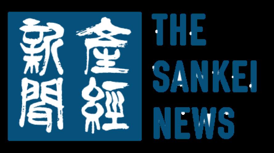<em>Sankei Shimbun</em> Proposal